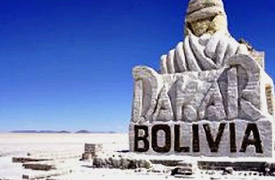 Bolivie, aventure au Salar d'Uyuni